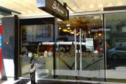 wellington-shopfront-250x166.jpg